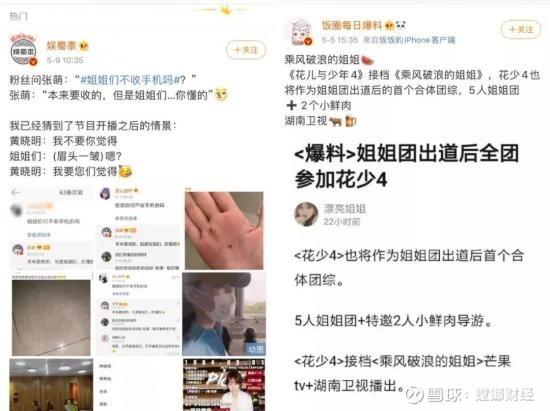 重庆现在最火的明星_你只知道湖南卫视,告诉你一个不一样的湖南大文娱产业版图 文 ...