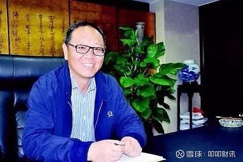 """揭秘证监发审大员""""徐铁案""""始末:某企业为IPO行贿北京豪宅,200余瓶茅台、名人字画"""