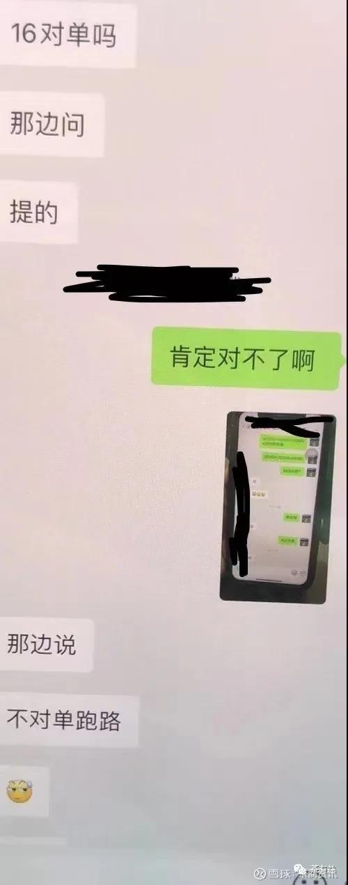 """""""仓颉海啸""""失控席卷芳村!茶市赌徒式投机,谁能生还?"""